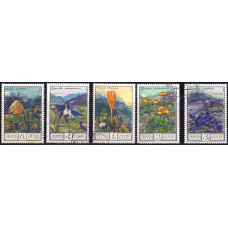 1976 Ноябрь СССР Цветы Гор Кавказа