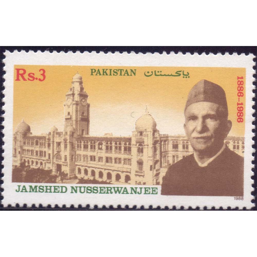1988 Январь Пакистан 100 лет со Дня Рождения Джамшеда Нассерванджи Мехта 3 рупии