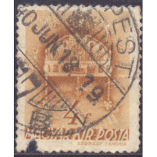 1939, июль. Почтовая марка Венгрии. Церковь в Венгрии. 4 филлера