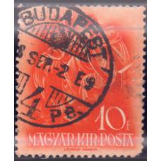 1938, январь. Почтовая марка Венгрии. 900 лет со дня смерти св. Стефана. 10 филлеров