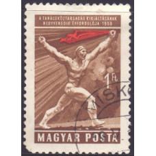 1959, март. Почтовая марка Венгрии. 40-летие провозглашения Венгерской Советской Республики. 1 форинт