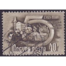 1950, январь. Почтовая марка Венгрии. Пятилетний план. 40 филлеров