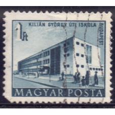 1951, июль. Почтовая марка Венгрии. Здания. 1 форинт