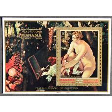 1971. Сувенирный лист Манама (ОАЭ). Итальянский Ренессанс. Авиапочта