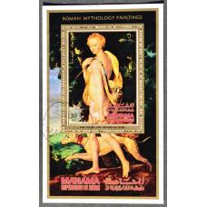 1971, апрель. Сувенирный лист Манама (ОАЭ). Римская мифология, картины. Авиапочта