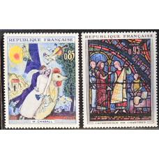 1963, ноябрь. Набор почтовых марок Франции. Французское искусство