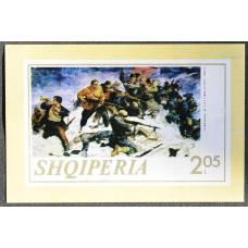 1973, август. Сувенирный лист Албании. Картины