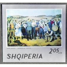 1974, сентябрь. Сувенирный лист Албании. Национальная живопись