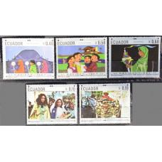 1967, декабрь. Набор почтовых марок Эквадора. Рождественские традиции