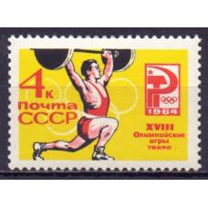 1964, июль. ХVIII Олимпийские игры в Токио, Тяжелая атлетика