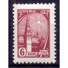 1961, январь - август 1966. Десятый стандартный выпуск. 6 копеек