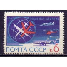 1963, сентябрь. Антарктида - континент мира. ИЛ-18 и АН-10