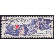 1982 Апрель Чехословакия 30-летие Движения за Мир 60 геллеров