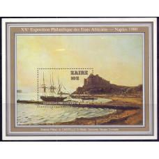 1980. Сувенирный лист Заира. Exhibition of Naples. 10 заирских макута