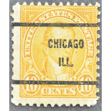 1923 Январь США Джеймс Монро CHICAGO ILL 10 центов