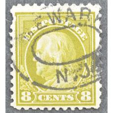 1917 США Бенджамин Франклин 8 центов