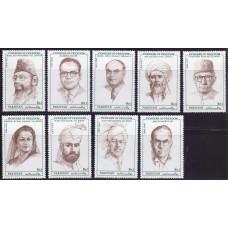 1991 Август Пакистан Пионеры Свободы