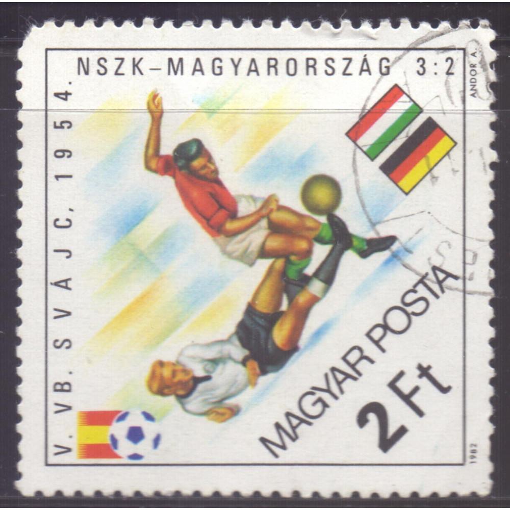 1982, апрель. Почтовая марка Венгрии. Чемпионат мира по футболу, Испания. 2 форинт