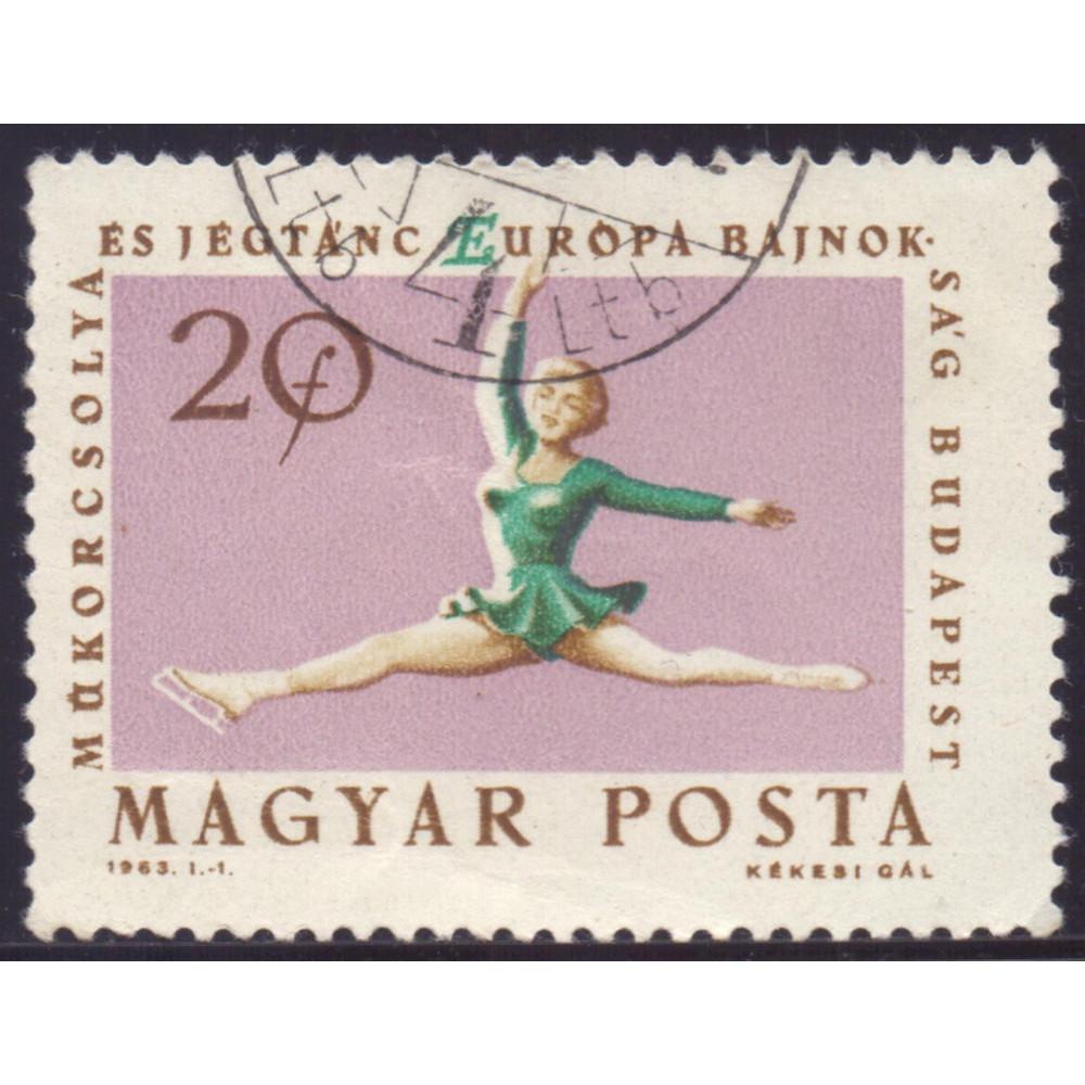 1963, февраль. Почтовая марка Венгрии. Чемпионат Европы по фигурному катанию. 20 филлеров