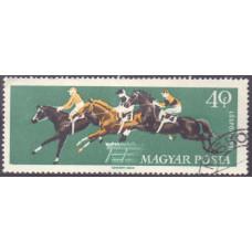 1961, июль. Почтовая марка Венгрии. Конный спорт. 40 филлеров