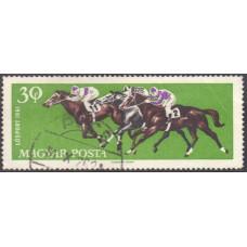 1961, июль. Почтовая марка Венгрии. Конный спорт. 30 филлеров