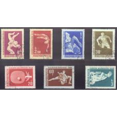 1958, август. Набор почтовых марок Венгрии. Спортивный чемпионат, Будапешт