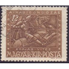 1943, март. Почтовая марка Венгрии. Фонд помощи раненым солдатам. 12+2 филлера