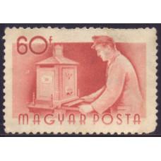 1955, июнь. Почтовая марка Венгрии. Профессии. 60 филлеров