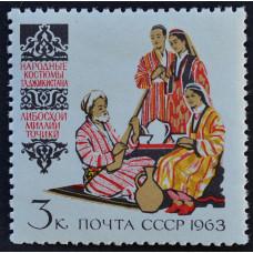 1963, март. Костюмы народов СССР. Таджикские