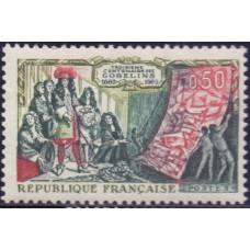 1962, май. Почтовая марка Франции. 300-летие изготовления гобеленов