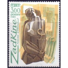 """1980, январь. Почтовая марка Франции. Осип Цадкин """"Женщина с веером"""""""