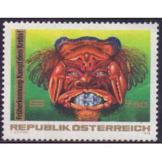 1976, ноябрь. Почтовая марка Австрии. Борьба с раком