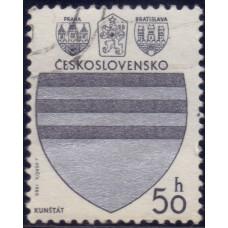1980, февраль. Почтовая марка Чехословакии. Герб чешских городов. Кунштат