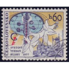 1977, сентябрь. Почтовая марка Чехословакии. Конгресс Международного музыкального совета ЮНЕСКО