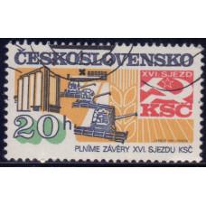1982, октябрь. Почтовая марка Чехословакии. Достижения социалистического строительства. Сельское хозяйство