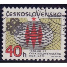 1960, март. Почтовая марка Чехословакии. Чехословацкие замки. Замок Кремница