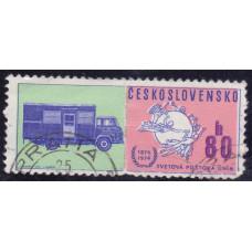 1974 Октябрь Чехословакия 100 лет Всемирному Почтовому Союзу 80 геллеров