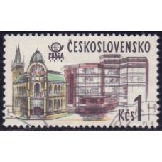 1978 Сентябрь Чехословакия PRAGA 78 Международная Выставка Марок - Современная Прага 1 крона