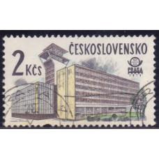 1978 Сентябрь Чехословакия PRAGA 78 Международная Выставка Марок - Современная Прага 2 кроны