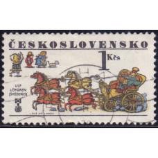 1977 Сентябрь Чехословакия Выставка Книжных Иллюстраций для Детей в Братиславе 1 крона