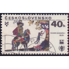1979 Август Чехословакия Выставка Книжных Иллюстраций для Детей в Братиславе 40 геллеров