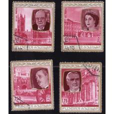 1970 Май Фуджейра (ОАЭ) Личности Британской Истории