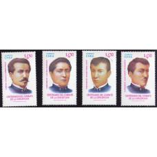 1982 Июнь Чили 100 лет Битвы при Консепсьоне 4.50 песо