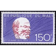 1974 Апрель Мали 50 лет со Дня Смерти В.И. Ленина 150 Fr