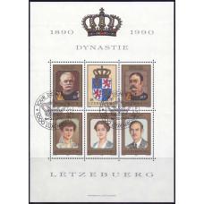 1990 Ноябрь Люксембург 100 лет Династии Нассау-Вайльбург