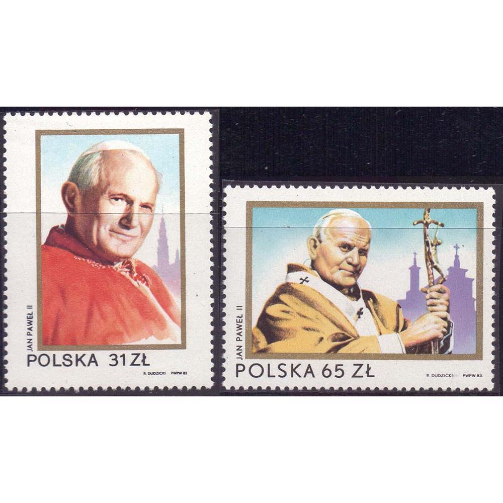 1983 Июнь Польша Второй Визит Папы Иоанна Павла II в Польшу