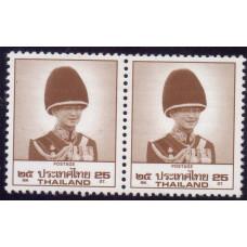 1992 Август Таиланд Король Пхумипон Адульядет 25 сатангов