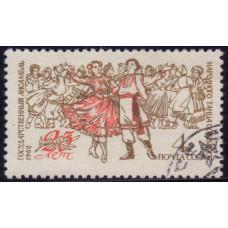 1962, февраль. 25-летие Государственного ансамбля народного танца Союза ССР
