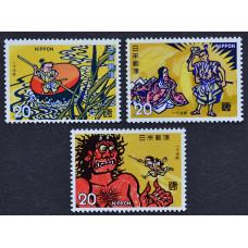 1974, июнь. Набор почтовых марок Японии. Японские народные сказки