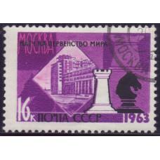 1963, май. XXV первенство мира по шахматам. Ладья и Конь